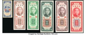 China Group Lot of 6 Examples About Uncirculated-Crisp Uncirculated.   HID09801242017  © 2020 Heritage Auctions | All Rights Reserve