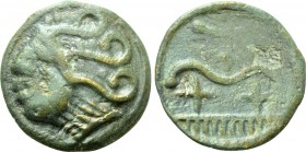 CELTIC. Northwest Gaul. Durocassi (Circa 30-50 BC). Cast Unit. 'Type de Bû'