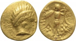 "CENTRAL EUROPE. Boii. GOLD 1/24 Stater (2nd century BC). Type ""Athena Alkis"""