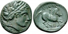 EASTERN EUROPE. Imitations of Philip II or Alexander III 'the Great' of Macedon (3rd-2nd centuries BC). Ae