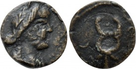 GAUL. Massalia. Ae (After 49 BC)