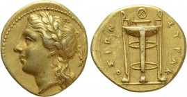 SICILY. Syracuse. 50 Litra (317-289). Time of Agathokles