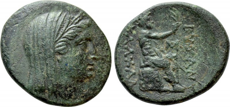 THRACE. Byzantion. Ae (3rd century BC). 