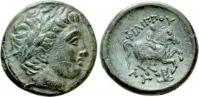 KINGS OF THRACE. Lysimachos (305-281 BC). In the Name and Types of Philip II of Macedon. Ae. Lysimacheia