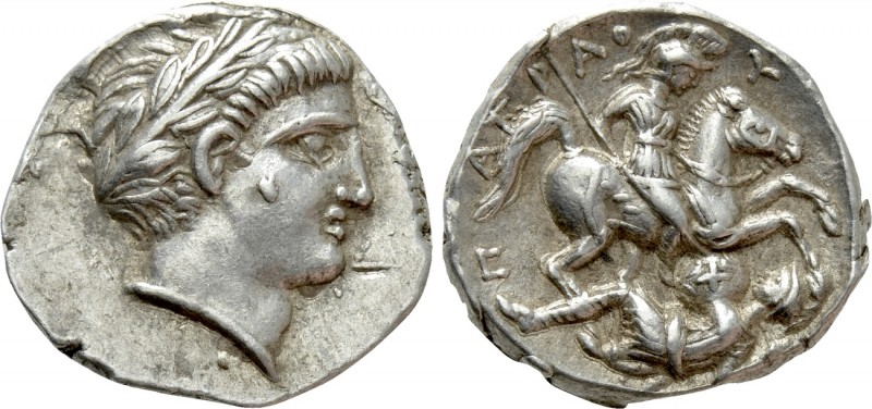 KINGS OF PAEONIA. Patraos (Circa 335-315 BC). Tetradrachm. Astibos or Damastion ...