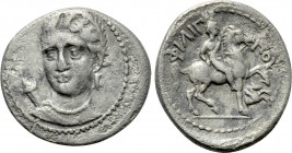 KINGS OF MACEDON. Philip II (359-336 BC). 1/5 Tetradrachm. Amphipolis