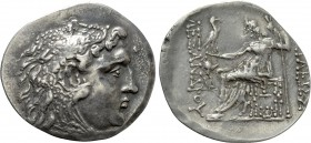 KINGS OF MACEDON. Alexander III 'the Great' (336-323 BC). Tetradrachm. Mesembria