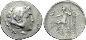 KINGS OF MACEDON. Alexander III 'the Great' (336-323 BC). Tetradrachm. Myrina