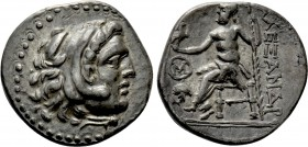 KINGS OF MACEDON. Alexander III 'the Great' (336-323 BC). Drachm. Chios