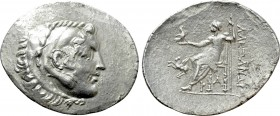 KINGS OF MACEDON. Alexander III 'the Great' (336-323 BC). Tetradrachm. Alabanda. Dated CY 1 (Circa 169/8)
