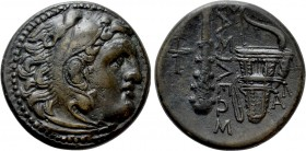KINGS OF MACEDON. Alexander III 'the Great' (336-323 BC). Ae Unit. Uncertain mint in Western Asia Minor
