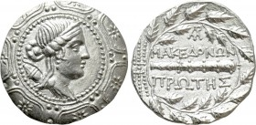 MACEDON UNDER ROMAN PROTECTORATE. First Meris. Tetradrachm (Circa 167-148 BC). Amphipolis