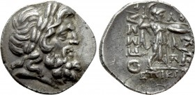 THESSALY. Thessalian League. Stater (Late 2nd-mid 1st centuries BC). Philokrates and Epikratid, magistrates