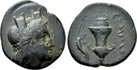 IONIA. Smyrna. Ae (3rd century BC). Lakris, magistrate