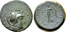 CILICIA. Seleukeia. Ae (2nd-1st centuries BC)