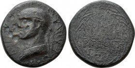 KINGS OF ARMENIA MINOR. Aristobulus (54-92). Ae. Dated RY 13 (66/7)