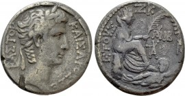 SELEUCIS & PIERIA. Antioch. Augustus (27 BC-14 AD). Tetradrachm. Dated Cos. XII and Year 27 of the Actian Era (5/4 BC)
