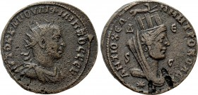 SELEUCIS & PIERIA. Antioch. Philip I 'the Arab' (244-249). Ae 8 Assaria