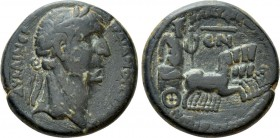 SELEUCIS & PIERIA. Balanea (as Leucas-Claudia). Trajan (98-117). Ae. Dated CY 55 (103/4)