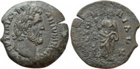 EGYPT. Alexandria. Antoninus Pius (138-161). Ae Tetradrachm. Dated RY 23 (159/60)