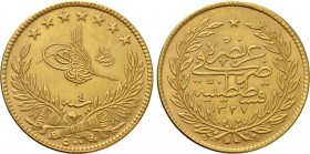 ISLAMIC. Ottoman Empire. 'Abd al-Hamid II (AH 1293-1327 / 1876-1909 AD). 500 Kurush.  De Luxe Type. Qustantiniya (Constantinople mint. Dually dated AH...