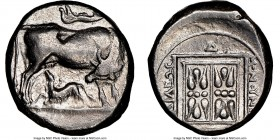 ILLYRIAN KINGDOM. Monounios (ca. 300-275 BC). AR stater (21mm, 10.41 gm, 7h). NGC XF 4/5 - 4/5. Dyrrhachium. Cow standing right, looking back at suckl...