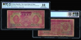 Central Bank of China 1 Dollar, ND (old date 1934) overprint on Pick A112, without place name Ref : Pick 205Ad Serial Number : D659641 Conservation : ...