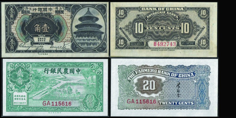 Bank of China Shanghai/Harbin 10 Cents = 1 Chiao 1918 Ref : Pick#48b Conservatio...
