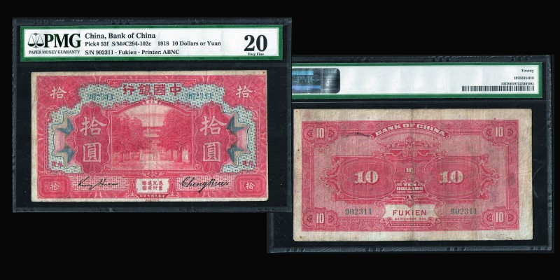 Bank of China 10 Dollars 1918 Ref : Pick #53f, S/M#C294-102c Conservation : PMG ...