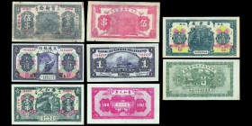 Bank of Communications 4 notes including 2 notes of 1 Yuan Shanghai on October 1, 1914 (American Bank Note Company) Pick#116m, Almost Uncirculated and...