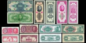The Central Bank of China 10 Dollars , Shanghai, 1928, Pick#197, Very Fine  10 & 20 cents 1946, Pick#395-396, Almost Uncirculated  5000 Customs Gold U...