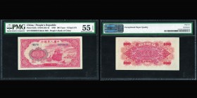 People's Bank of China  100 Yuan 1949 , 8 digit S/N Ref : Pick#831b, S/M#C282-43  Conservation : PMG About Uncirculated 55 EPQ.