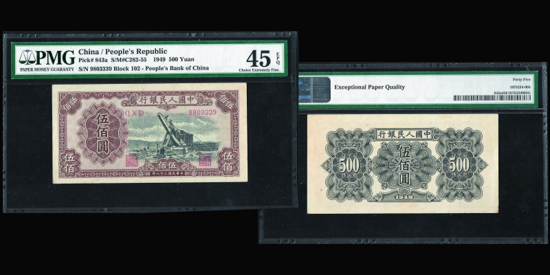 Peoples Republic of China  500 Yuan 1949  Ref : Pick#843a, S/M#C282-55 Conservat...