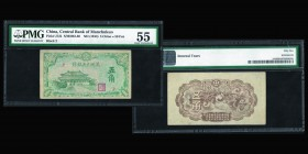 Central Bank of Manchukuo  5 Chiao = 50 Fen ND (1944)  Ref : Pick#J134, S/M#M2-50 Conservation : PMG About Uncirculated 55. Internal Tears