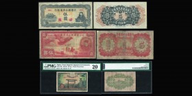Great Imperial Japanese Governement 50 Sen 1942-44 Pick#59b PMG Very Fine 20  Japan puppet  5 Yuan 1941, Pick J79, Extremely Fine  Japanese Occupation...