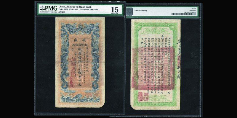 China Anhwei Yu Huan Bank  1000 Cash ND (1909)  Ref : Pick#S823, S/M#A6-10  Cons...