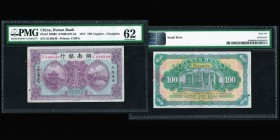 Hunan Bank 100 Coppers 1917 Changsha Ref : Pick#S2060, S/M#H167-54 Conservation : PMG Uncirculated 62