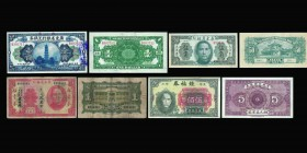 The Kwangtung Provincial Bank 1 Dollars Canton Jan 1ST 1918 Extremely Fine  1 Dollar local Currency 1931 Very Fine  50 Cents 1945 Ref : Pick#S2455 Unc...