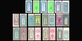 Lot of 11 vertical notes, Local Currency A collection of early to mid 19th century banknote designs