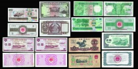 China ( Peoples Republic )  1987, National bond 5 Yuan  2 notres: Very Fine & Almost Uncirculated  1989, National bond 10 Yuan  Extremely Fine  Treasu...