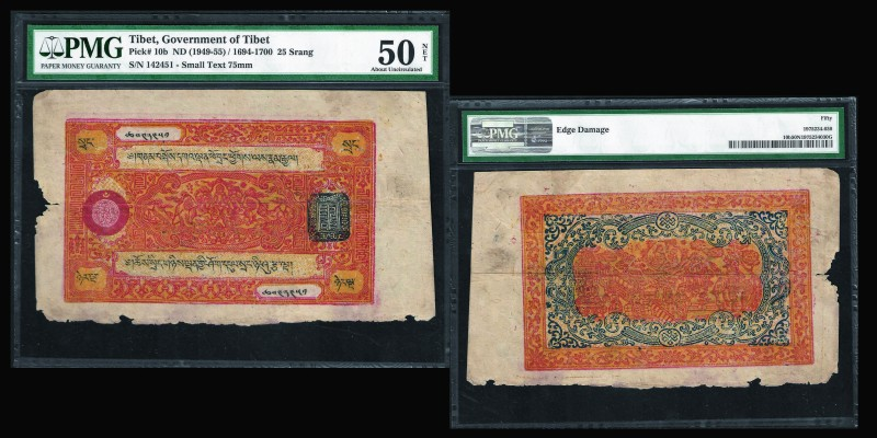 Tibet 25 Srang ND (1949-55) / 1694-1700 Ref : Pick#10b Conservation : PMG About ...