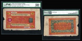 Tibet 25 Srang ND (1949-55) / 1694-1700 Ref : Pick#10b Conservation : PMG About Uncircultaed 50 NET