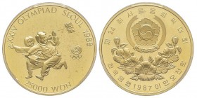 South Korea 25.000 Won 1987, Seesaw , AU 16.81 g. 925‰ Ref : Fr.13 Conservation: PCGS PR69 DEEP CAMEO