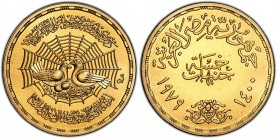 Farouk AH 1355-1372 (1936-1952) 5 Pounds, 1979, 1400th Anniversary of Mohammed's flight, AU 40 g. Ref : KM.#496 Conservation : PCGS MS67. Rare
