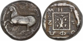Thrace, Maroneia. Circa 430-400 BC. AR Tetradrachm (20mm, 14.13 g, 3h). Metrophon, magistrate. Horse galloping left / Grape arbor in linear square; MH...