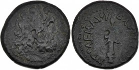 Ptolemaic kingdom of Egypt. Ptolemy III Euergetes 246-222 BC. Æ Dichalkon (15mm, 2,69g, 12h). Salamis mint. Diademed head of Zeus-Ammon right / ΠTOΛEM...