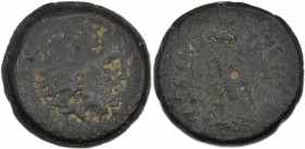 Ptolemaic kingdom of Egypt. Ptolemy III Euergetes 246-222 BC. Æ Dichalkon (16mm., 2.76g, 12h). Tyre mint. Diademed head of Zeus-Ammon right / Eagle wi...