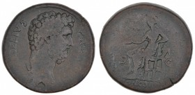 Aelius. Caesar, AD 136-138. Æ Sestertius (30mm, 27.62g, 6h). Rome mint. Struck under Hadrian, AD 137. L AELIVS CAESAR, bare head right / TR • POT, COS...