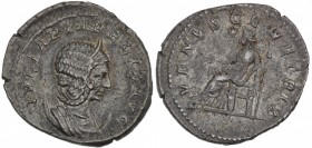 Julia Domna, mother of Caracalla. AR Antoninianus (23mm, 4.66g, 6h). Struck AD 215-217. IVLIA PIA FELIX AVG, diademed and draped bust right, set on cr...