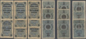 Bulgaria: Set with 8 Banknotes 5 Silver Leva ND(1916), P.16, all in used condition, some well worn with several folds, creases, stains and tears along...